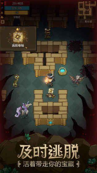 贪婪洞窟2.0.7无限金币水晶内购修改版图片5
