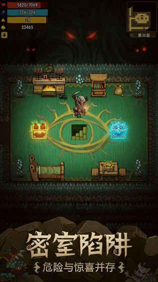 贪婪洞窟2.0.7无限金币水晶内购修改版图片3