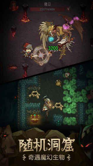 贪婪洞窟2.0.7无限金币水晶内购修改版图片4