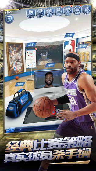 王者NBA2019赛季官方版图1
