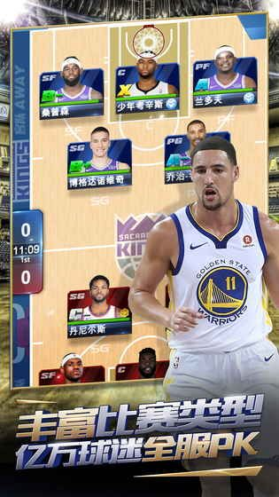 王者NBA2019赛季官方版图2