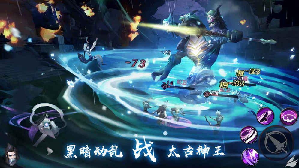 遮天新仙幻游戏官方网站正版下载图3:
