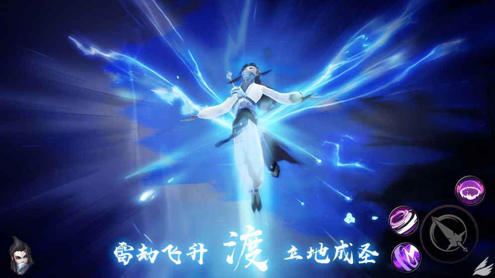 遮天新仙幻游戏官方网站正版下载图2:
