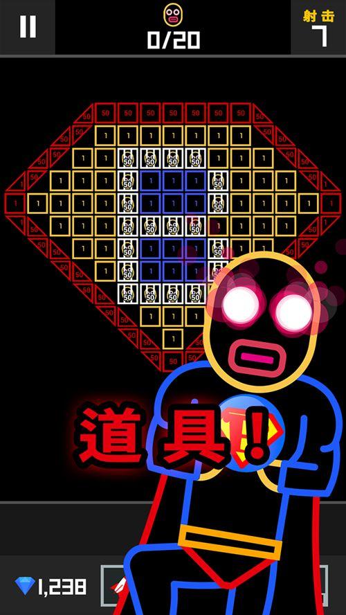 少年集球吗2游戏安卓最新版(BBTAN2)图1: