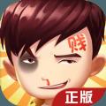 爱情公寓2手游官方网站正版下载 v1.0