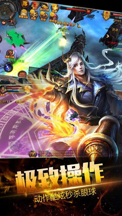 传奇战迹mv安卓游戏官方版下载图4: