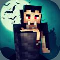 吸血鬼世界游戏安卓手机版 v1.0