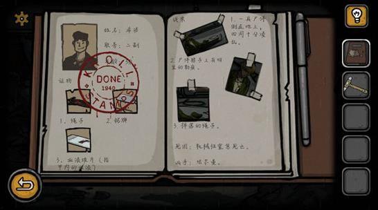诡船谜案证据全收集详细攻略 证据该怎么全收集?[多图]图片2