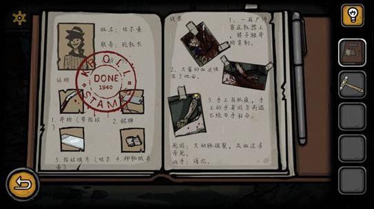 诡船谜案证据全收集详细攻略 证据该怎么全收集?[多图]图片1