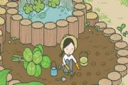 旅行青蛙父母精心打造着蛙生 却始终是个局外人[多图]