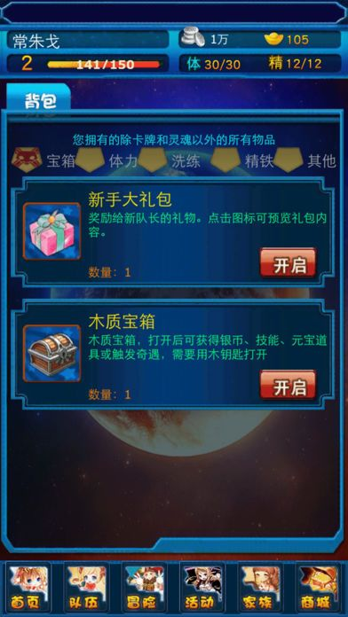 超蓝起源安卓手游官网下载图1: