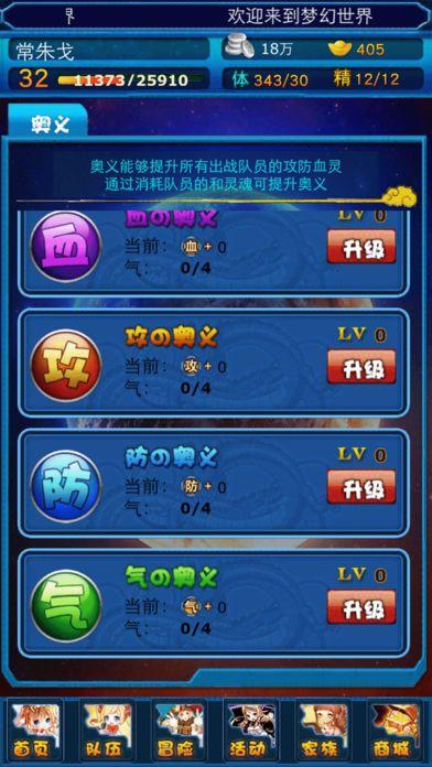 超蓝起源安卓手游官网下载图4:
