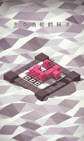 谜方下载游戏安卓版图1: