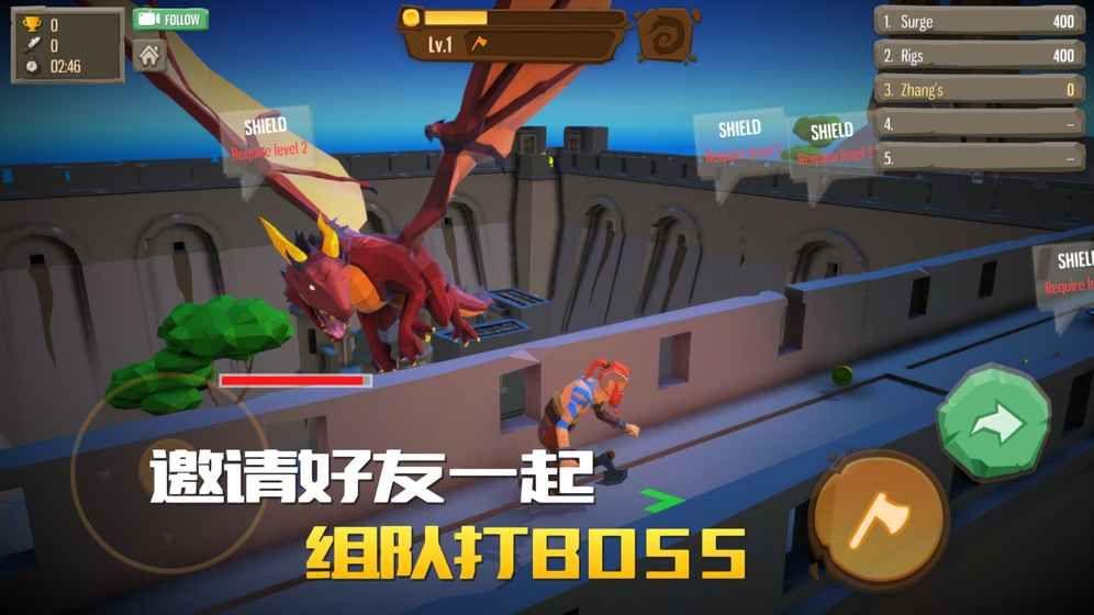 战斧大乱斗手游官网下载正版图4: