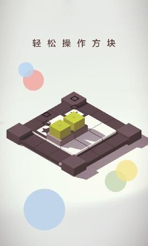 谜方下载游戏安卓版图2: