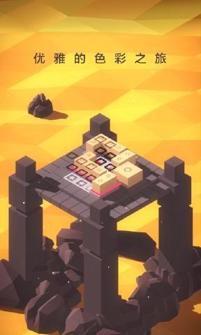 谜方下载游戏安卓版图3: