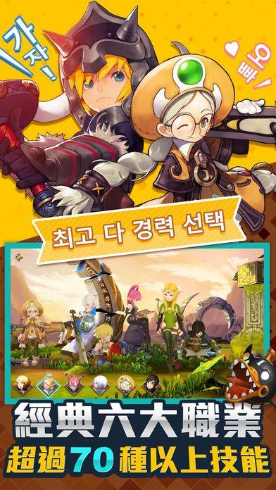 龙之谷M游戏官网下载正式版图3: