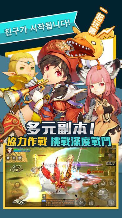 龙之谷M游戏官网下载正式版图2: