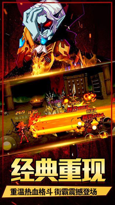 皇者格斗手游官网下载安卓版图2: