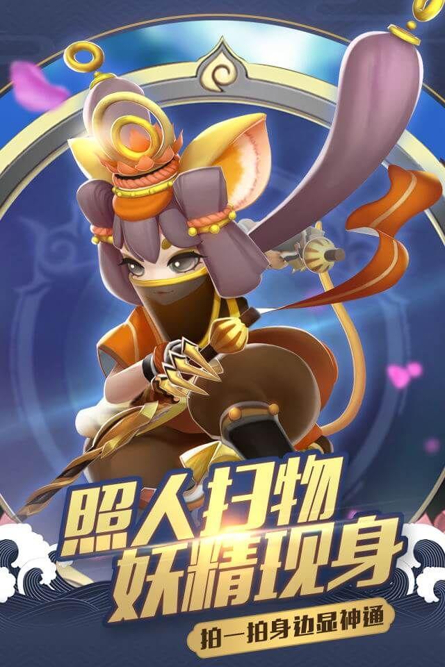 御灵缘定都市腾讯游戏官网下载正版图3: