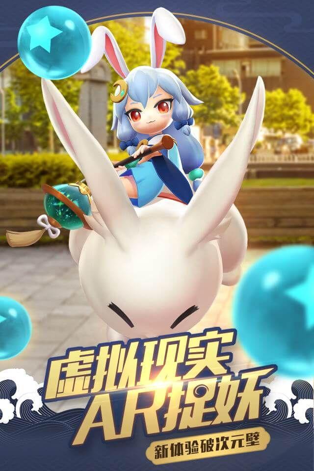 御灵缘定都市腾讯游戏官网下载正版图1:
