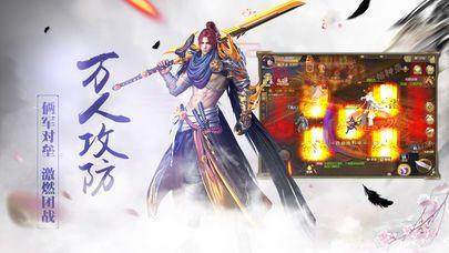 轩辕镇魂手游官方安卓版下载图2: