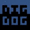 掘地狗宝藏猎人Dig Dog游戏