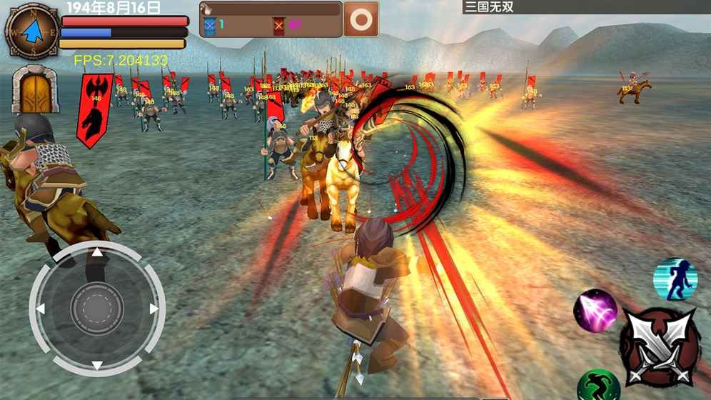 三国大时代5飞龙在天游戏安卓官方最新版下载图2: