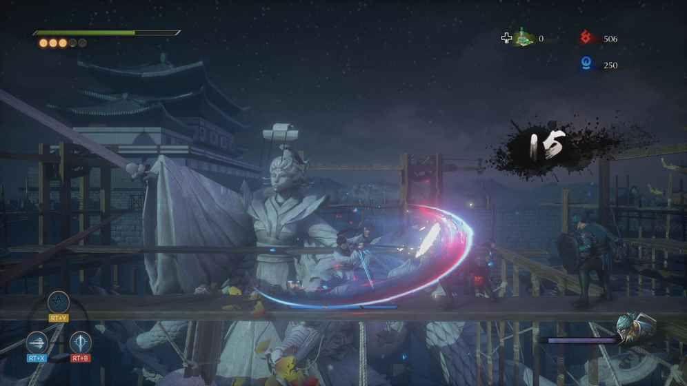 隐龙传游戏官方网站下载安卓版图2: