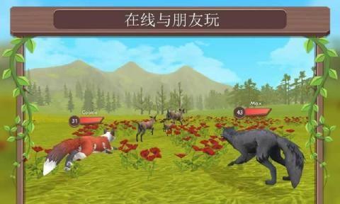 野生动物争霸游戏中文安卓最新版本下载(WildCraft)图1: