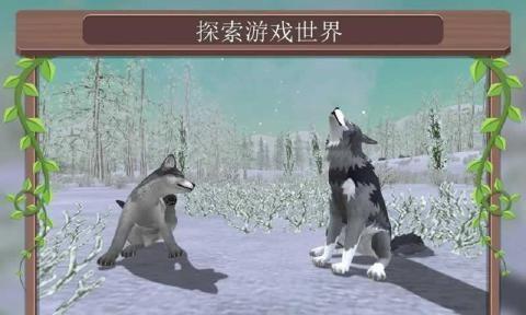 野生动物争霸游戏中文安卓最新版本下载(WildCraft)图4: