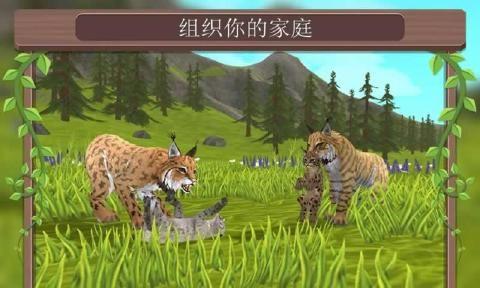 野生动物争霸游戏中文安卓最新版本下载(WildCraft)图3: