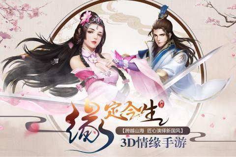剑舞奇缘手游官方下载正式版图4: