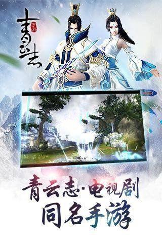 诛仙传变态版图3