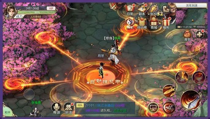 剑与昆仑手游官网下载安卓版图3: