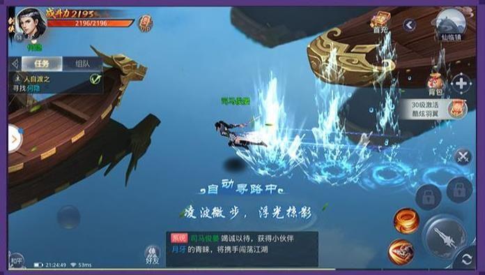 剑与昆仑手游官网下载安卓版图4: