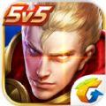王者荣耀五军对决新春狂欢官方最新版本游戏下载 v1.34.1.7