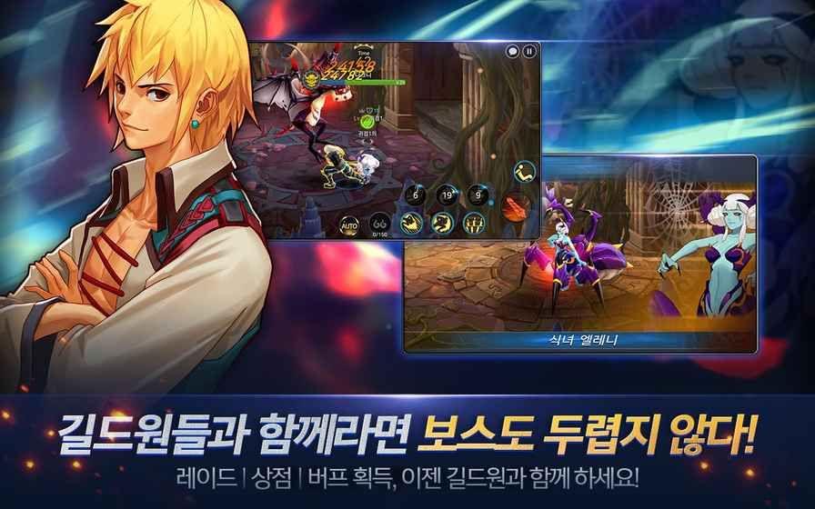 地下城与勇士魂手游官网下载最新版图3: