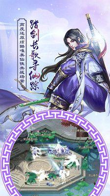 逆刃游戏官方网站下载正版图3: