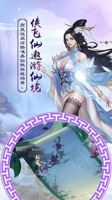 逆刃游戏官方网站下载正版图1: