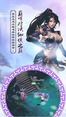 逆刃游戏官方网站下载正版图4: