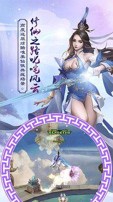 逆刃游戏官方网站下载正版图2: