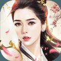 玲珑诀官网下载正版游戏 v1.18.0