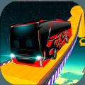 sky bus driver游戏