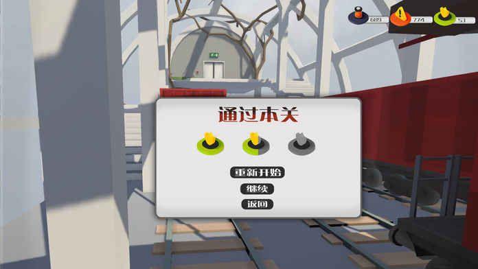人类永不屈服联机版游戏官方下载(人类一败涂地2)图3: