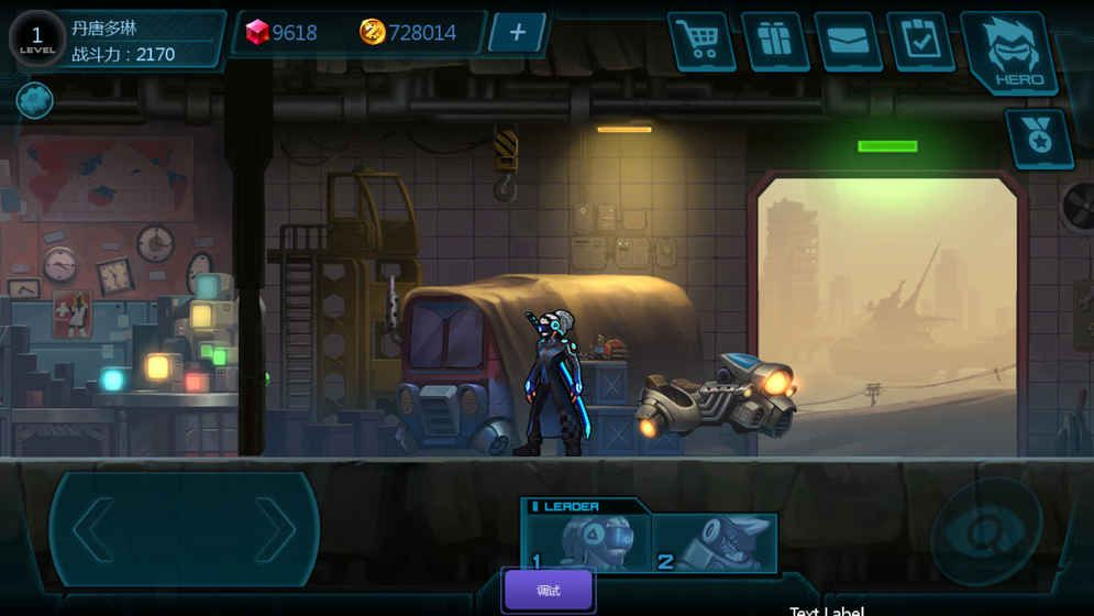 僵尸复仇者2末日守望者安卓游戏手机版图3: