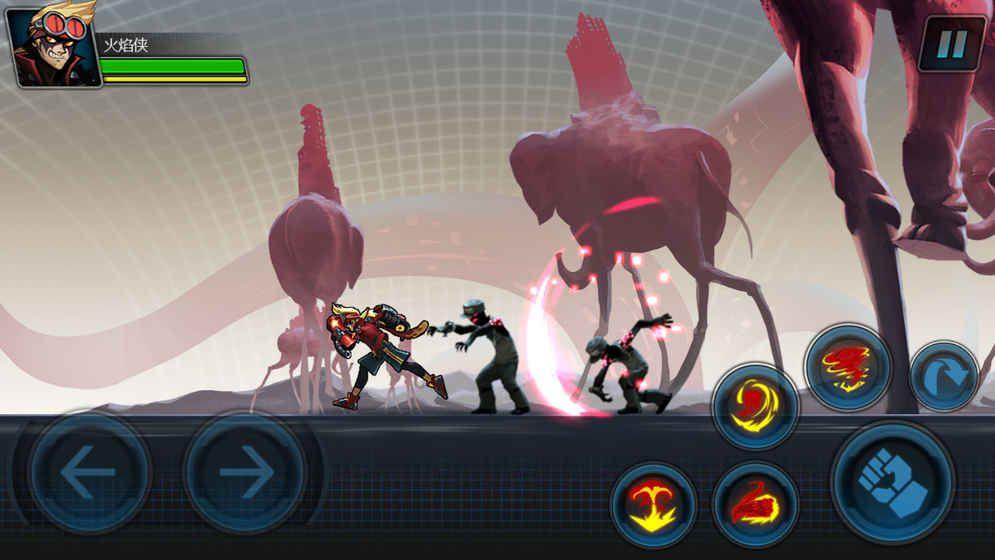 僵尸复仇者2末日守望者安卓游戏手机版图4: