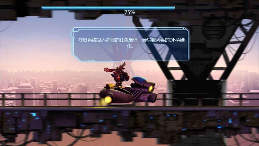 僵尸复仇者2末日守望者安卓游戏手机版图2: