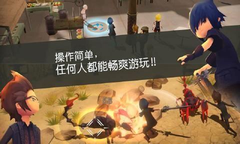 最终幻想15口袋版中文安卓版游戏下载图3: