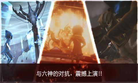 最终幻想15口袋版中文安卓版游戏下载图4: